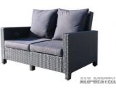 Lounge Sofa Lanzarote 2 sitzig Schwarz verstellbar inkl. Kissen