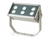 Energiesparender LED Außenstrahler Edi